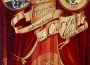 Monte Carlo celebra 40 anni di grande Circo
