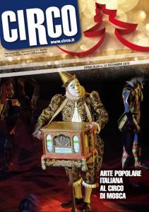 circo-dic-2015